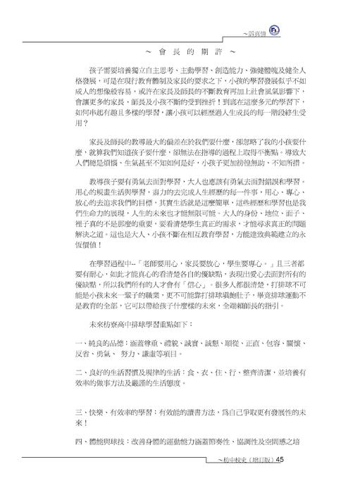 何 嘉仁 國 小 英語 c 版
