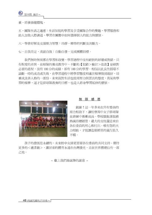 ns 伊 蘇 8 中文 版