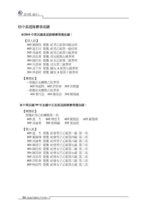 新 自然 輸入 法 10 專業 版 序號